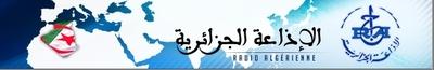 Algerienne2