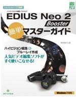 Neo2_2