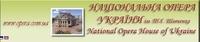 Kiev_2