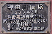 Img_91661