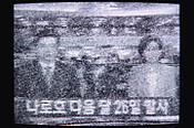 Img_83121