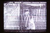 Img_18941