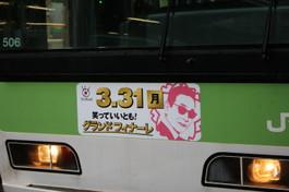 Img_71561