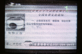 Img_30321