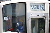 Img_66001