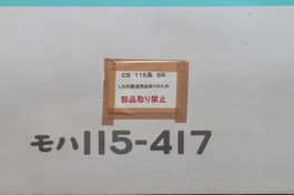 Img_86571