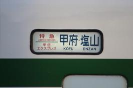Img_30001