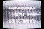 Img_38761