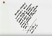 Kctv01062