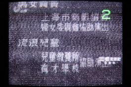 Img_60071