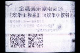 Img_63341