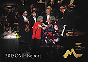 2015omf_report
