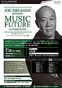 Music_future