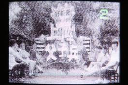 Img_19081
