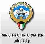Kuwait13_2