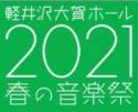 2021_20210505132601