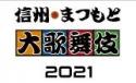 2021_20210623150001