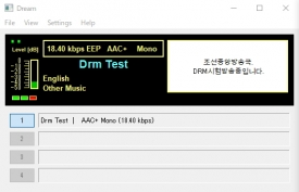 3205khzdrm-test120210
