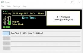 3205khzdrm-test12033
