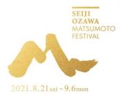 Omf2021